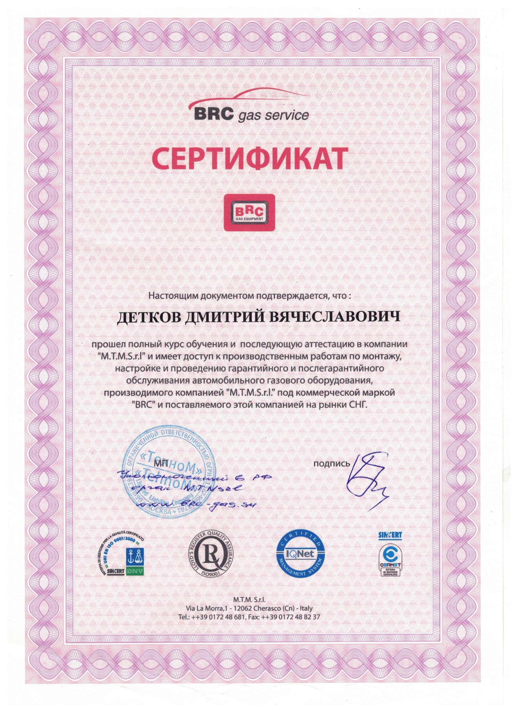 Регистрация 97